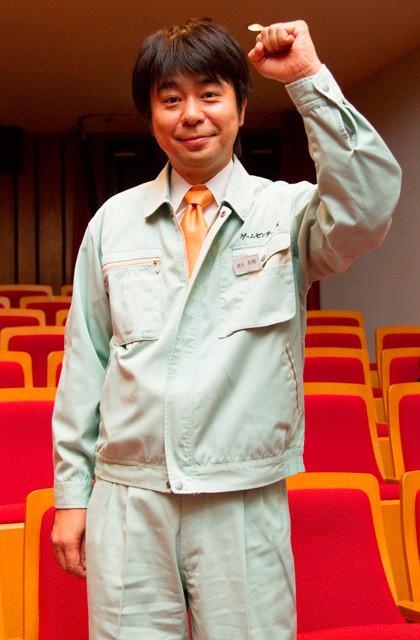 「ゲームセンターCX THE MOVIE」主演の有野課長、80万人動員でラスベガス・ツアー公約