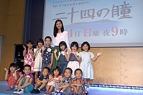 新米女教師を演じる松下奈緒