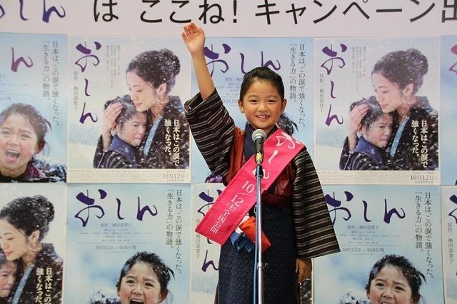 濱田ここねちゃん、日本全国奉公の旅「おしんはここね!」キャンペーンに出発