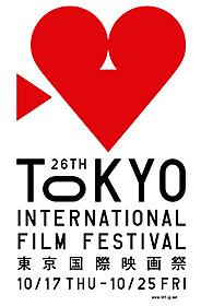 第26回東京国際映画祭ロゴ「キャプテン・フィリップス」