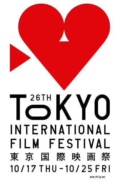 東京国際映画祭、2014年以降はアニメにも注力
