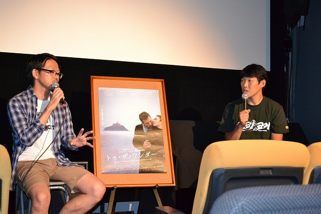新婚・松江哲明監督、テレンス・マリック最新作に感服「相変わらずやっちまっている」