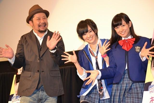 ケンコバ、NMB48・山本彩&渡辺美優紀らの漫才に「感動しちゃいました」