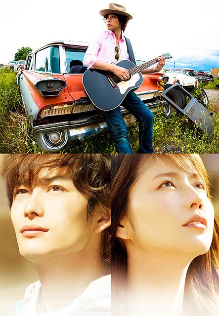 斉藤和義「潔く柔く」主題歌に新曲スローバラード書き下ろし