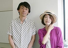 「ぬるい毒」舞台化に挑む吉田大八監督と 原作者の本谷有希子「桐島、部活やめるってよ」