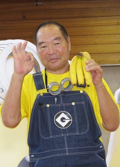 ガッツ石松、バナナの魅力を熱弁「ぜひ枕元に1本置いて」