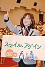 """ダイアモンド☆ユカイ、""""ギラッチ""""なジェラルド・バトラーに共感「自分を見ているよう」"""