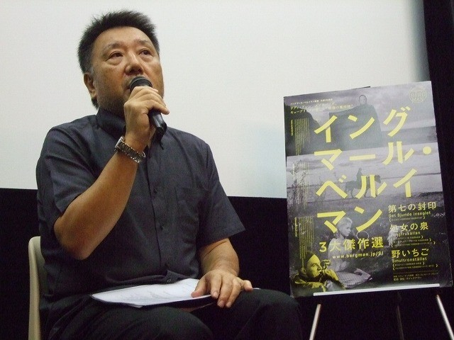 「わが母の記」でベルイマンにオマージュ 原田眞人監督が巨匠から受けた影響を語る