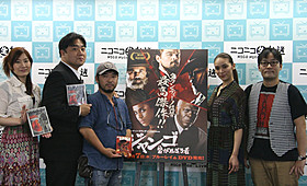 (左から)MCの行成とあとジャンクハンター吉田、 清水崇監督、秋元才加、コトブキツカサ「ジャンゴ 繋がれざる者」