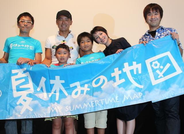 山本太郎氏、無職の父親役に共感 広島ご当地映画「夏休みの地図」東京で封切り