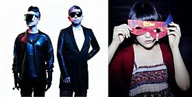 エンディングテーマを担当したm-flo + daoko「鷹の爪GO 美しきエリエール消臭プラス」