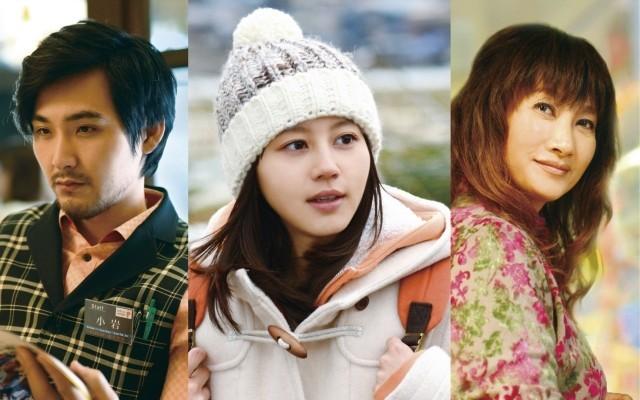 「赤いスイートピー」、堀北真希主演作挿入歌で映画初提供&予告で公開
