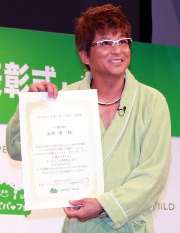 哀川翔、子ども5人と孫2人を育てた経験則で「パパフロ」の重要性をアピール