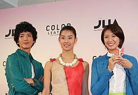「レザーニスト2013」に就任した渡部豪太、すみれ、浅尾美和