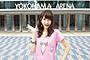 柏木由紀2ndソロシングル10月16日発売 横浜アリーナ単独ライブも決定