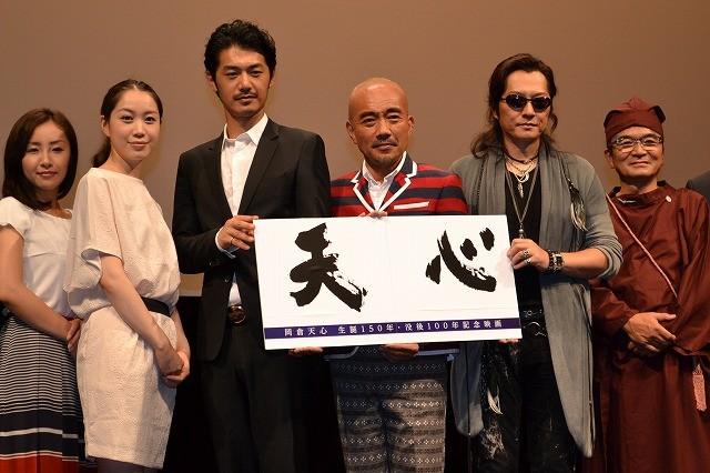"""竹中直人、""""日本近代美術の父""""岡倉天心を熱演「演じがいがあった」"""