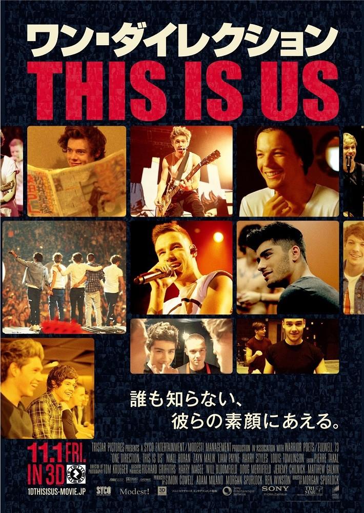 【全米映画ランキング】「ワン・ダイレクション THIS IS US」が首位デビュー