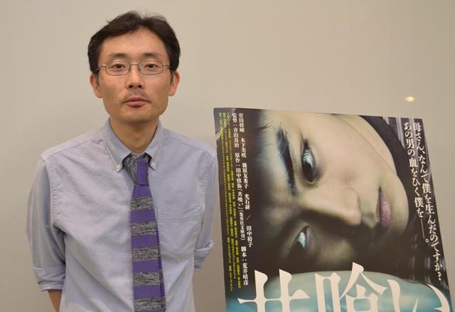 芥川賞作家・田中慎弥氏、「共喰い」映画化に満足「原作と違って当たり前」