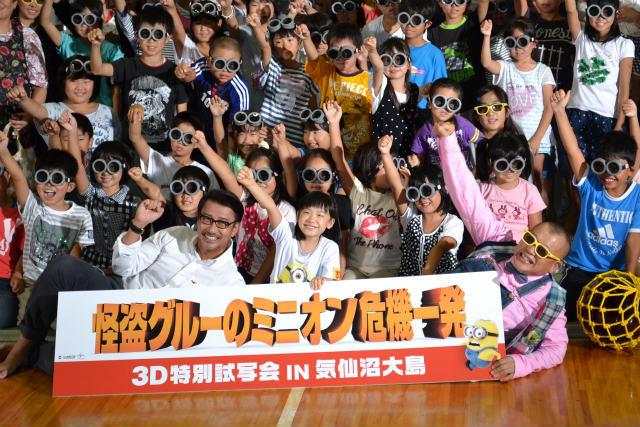 鶴瓶ら「怪盗グルー」一行が宮城・気仙沼大島に上陸!東京五輪決定で「明るい7年後が楽しみ」