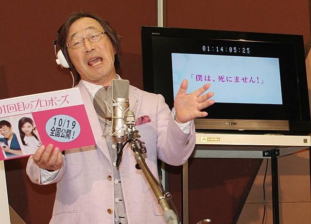 武田鉄矢、22年ぶりの「僕は死にません!」 中国版「101回目のプロポーズ」をPR