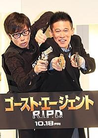 持ちネタを披露した藤森慎吾と柳沢慎吾「ゴースト・エージェント R.I.P.D.」