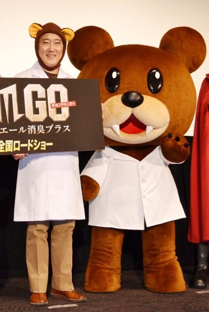 「鷹の爪」ファンの佐野史郎、レオナルド博士役で実写出演!「俳優冥利に尽きる」