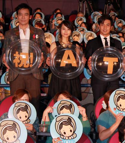 中居正広「ATARU」シリーズ終結宣言も、続編にも色気 - 画像1