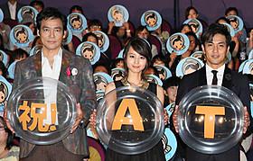 全国304スクリーンで公開された 「劇場版ATARU THE FIRST LOVE & THE LAST KILL」「劇場版 ATARU THE FIRST LOVE&THE LAST KILL」