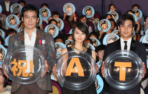 中居正広「ATARU」シリーズ終結宣言も、続編にも色気