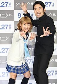 トークを盛り上げた鈴木奈々と中田敦彦「クロニクル」