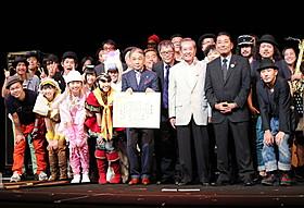 コメディ栄誉賞を受賞した堺正章が出席した 第6回したまちコメディ映画際in台東クロージングセレモニー「ザ・スパイダースの大進撃」