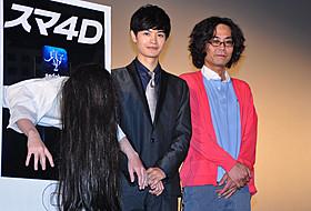 舞台挨拶に立った瀬戸康史と英勉監督「らせん」
