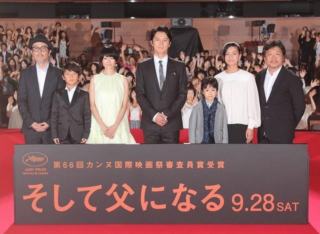 福山雅治主演「そして父になる」、世界230の国と地域で配給決定