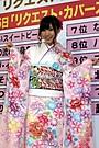 AKB岩佐美咲、聖子らカバーに緊張 じゃんけんは自信満々