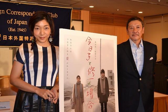 奥田瑛二監督「今日子と修一の場合」で「心の津波を描きたかった」