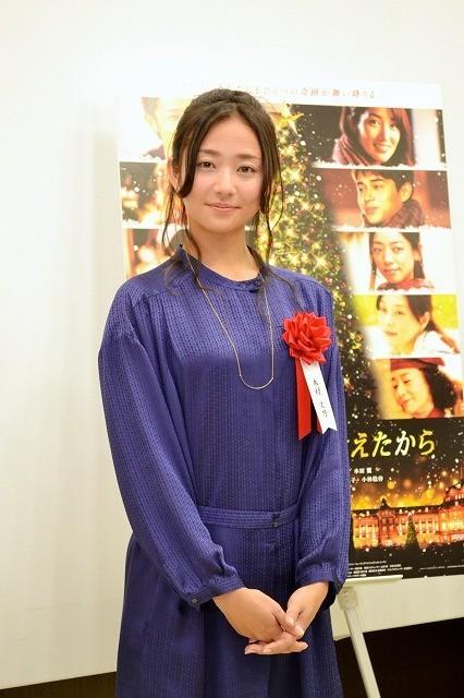 木村文乃、東京駅新名所オープニングに「たくさんの人の出会いの場所になったら」