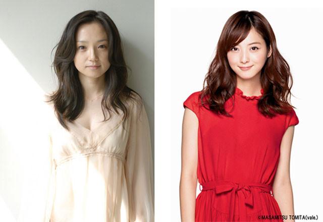 永作博美&佐々木希「さいはてにて」で台湾の女性監督チアン・ショウチョンとタッグ!