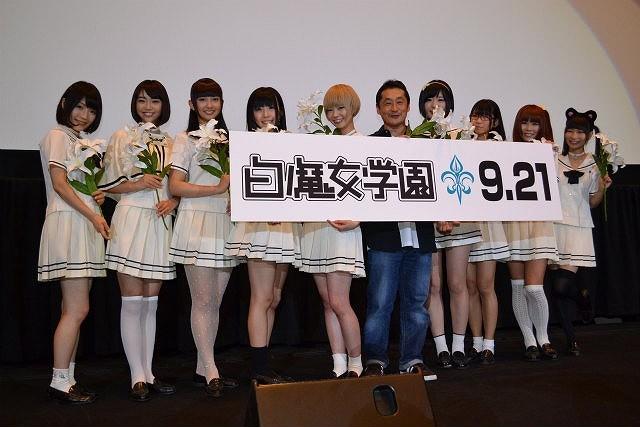 「でんぱ組.inc」の「白魔女学園」初日サプライズライブにファン歓喜!
