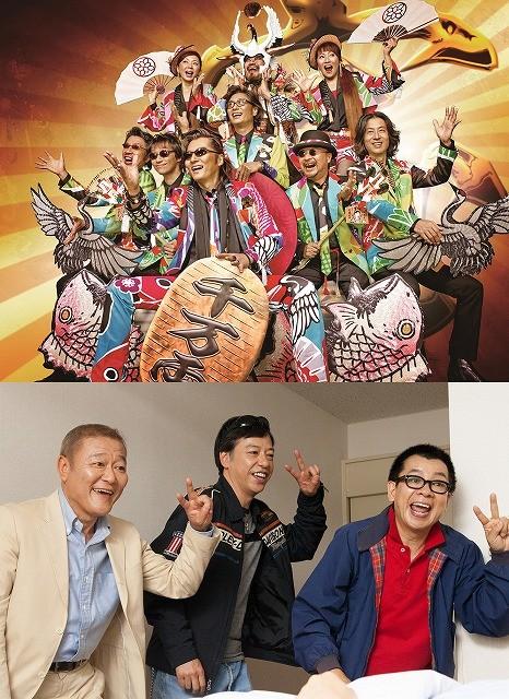 「釣りバカ」原作者による映画「あさひるばん」で米米CLUBが6年ぶりの主題歌担当