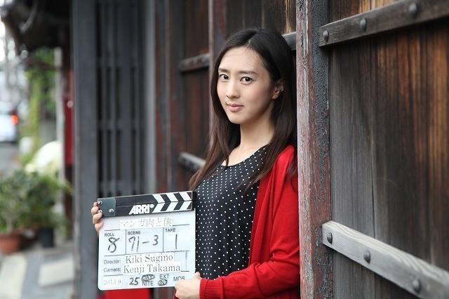"""杉野希妃、初監督作で""""一人三役"""" 主演・三浦貴大は全幅の信頼"""