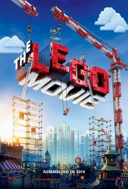 「レゴ(R)ムービー」来年3月に日本上陸! 心躍る予告編も公開