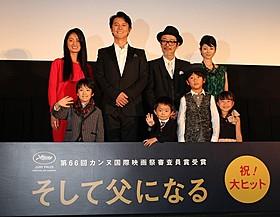 米リメイク正式決定を喜ぶ福山雅治らキャスト陣「そして父になる」