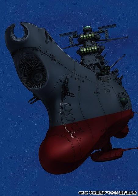 「宇宙戦艦ヤマト2199」完全新作ストーリーの劇場版が来年公開決定