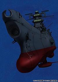 「宇宙戦艦ヤマト2199」キービジュアル「宇宙戦艦ヤマト」