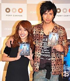 元AKB48の川崎希と夫アレクサンダー「フリア よみがえり少女」