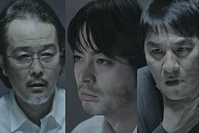 (左から)リリー×山田×ピエールの異色キャスティングが話題「凶悪」