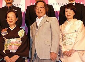 母・八千草薫、妻・伊藤蘭と並び笑顔をのぞかせる武田鉄矢「くじけないで」