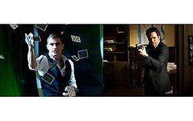 天才マジシャンとFBI捜査官が激突「グランド・イリュージョン」