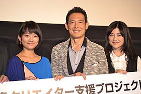 27年ぶりに共演を果たした 鶴見辰吾&伊藤かずえ「埼玉家族」