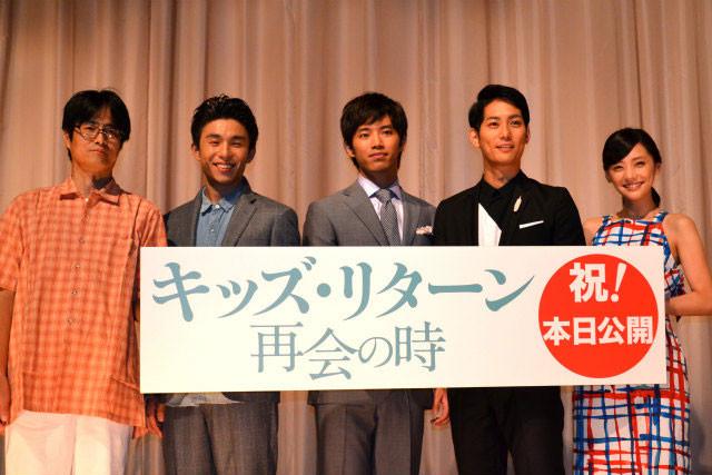 平岡祐太、新たな「キッズ・リターン」との出合いに「すごく縁を感じている」